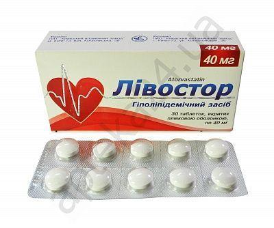 Ливостор 40 мг №30 таблетки_6006173903208.jpeg