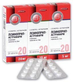 Лизиноприл 20 мг N20 таблетки_60061af121bb6.jpeg