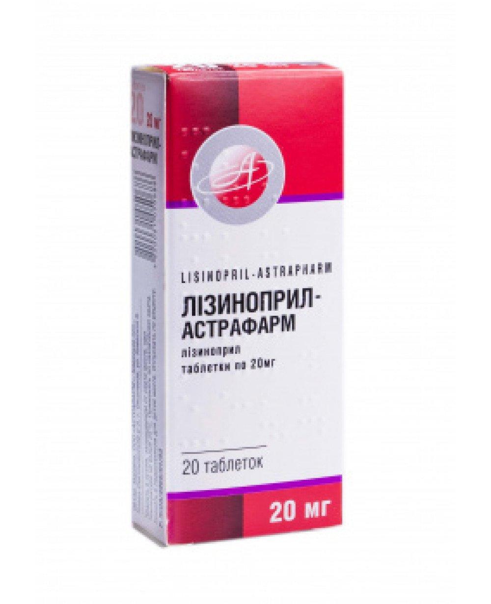 Лизиноприл-Астрафарм таблетки 20 мг N60_600698905e493.jpeg