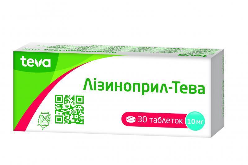 Лизиноприл-Тева 10 мг N30 таблетки_6006a0e865618.jpeg