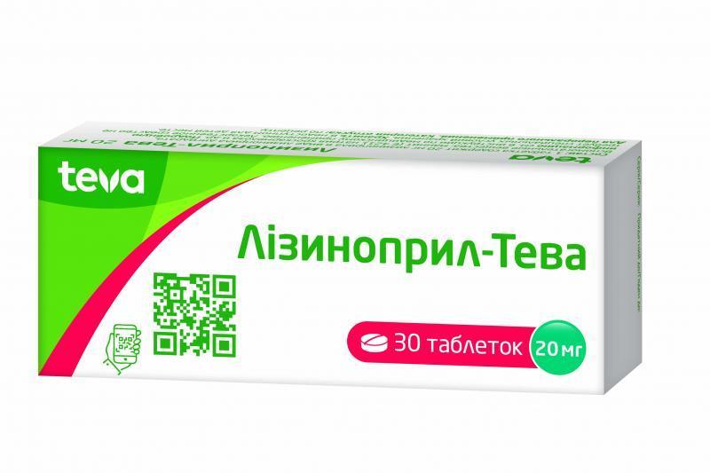 Лизиноприл-Тева 20 мг N30 таблетки_6006a0ef67ff3.jpeg