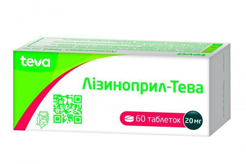 Лизиноприл-Тева 20 мг N60 таблетки_60069e3c49e09.jpeg