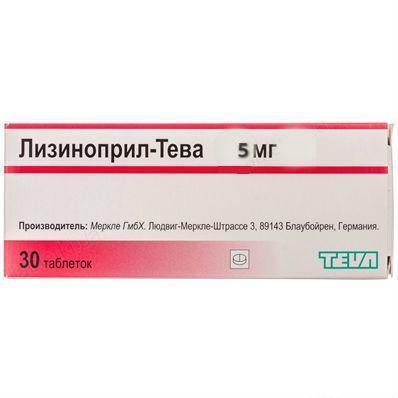 Лизиноприл-Тева 5 мг N30 таблетки_60069e3016918.jpeg