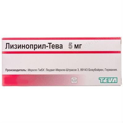 Лизиноприл-Тева 5 мг N60 таблетки_60069e35997fa.jpeg