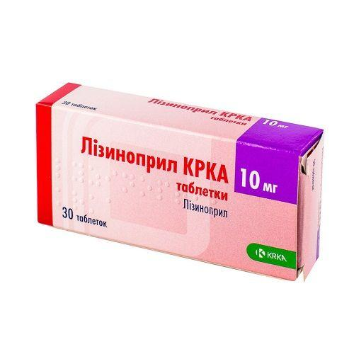 Лизиноприл KRKA 10 мг №30 таблетки_60061afb1f870.jpeg