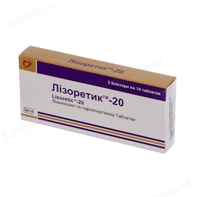 Лизоретик 20 мг №28 таблетки_600615bd12e78.jpeg