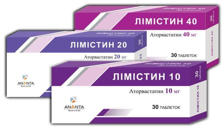 Лимистин 40 мг №30 таблетки_6006195381b07.jpeg