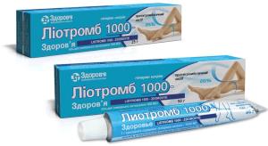 Лиотромб 1000-З 1000МЕ/г 25 г гель_600614621f6d7.png