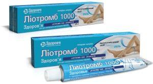 Лиотромб 1000-Здоровье 1000МЕ/г 100 г гель_60069ee3361d2.jpeg