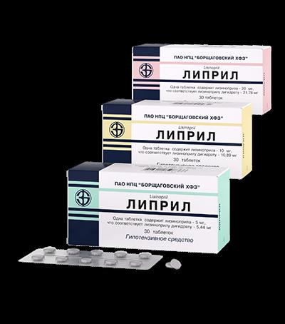 Липрил 20 мг №30 таблетки_60061a4121f1f.png