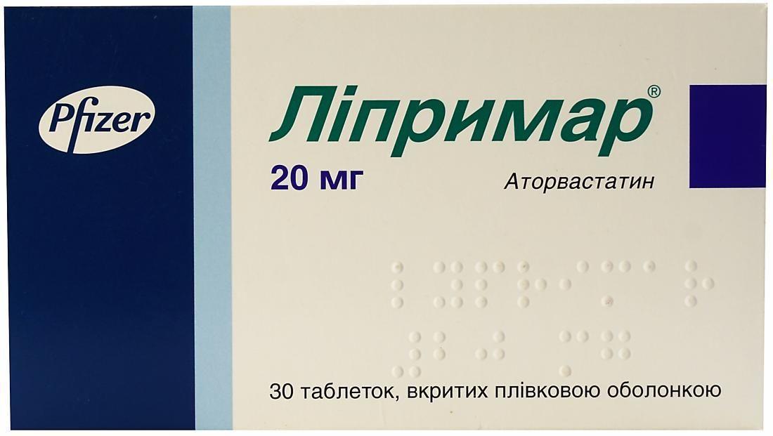 Липримар 20 мг №30 таблетки_600610ac3b000.jpeg