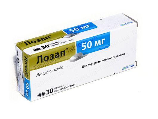 Лозап 50 мг №30 таблетки_60061c20ea087.jpeg