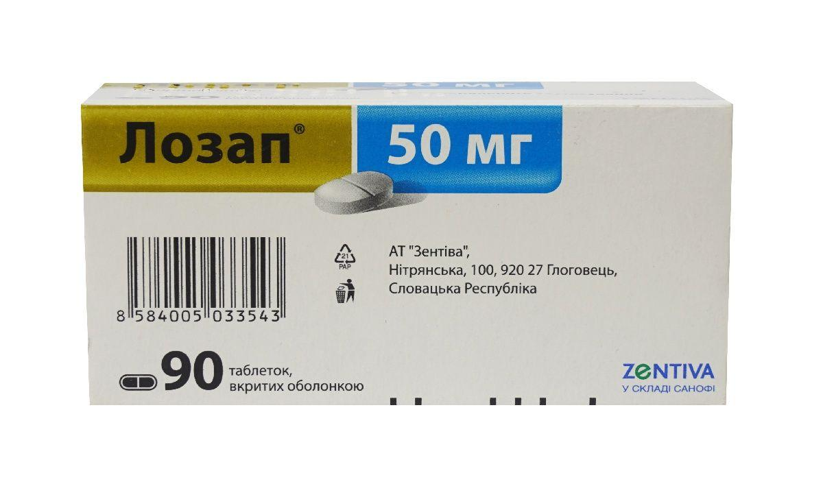 Лозап 50 мг №90 таблетки_600616c30a663.jpeg