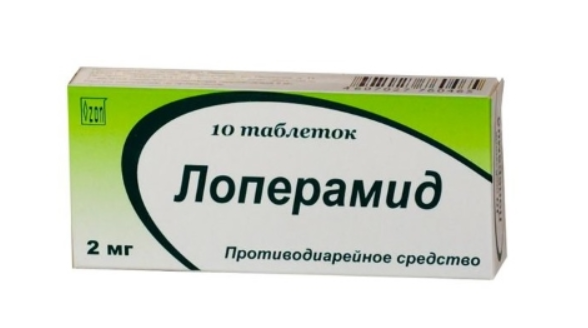 Лоперамид 0.002 г  N10 таблетки_60070f4b877e2.png