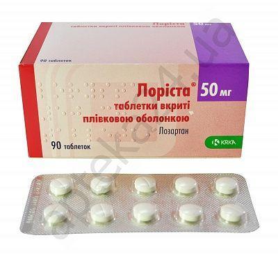 Лориста 50 мг N90 таблетки_6006163a4073a.jpeg