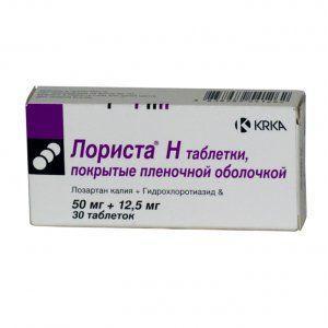 Лориста H 50 мг/12.5 мг №30 таблетки_6006199bb5db4.jpeg