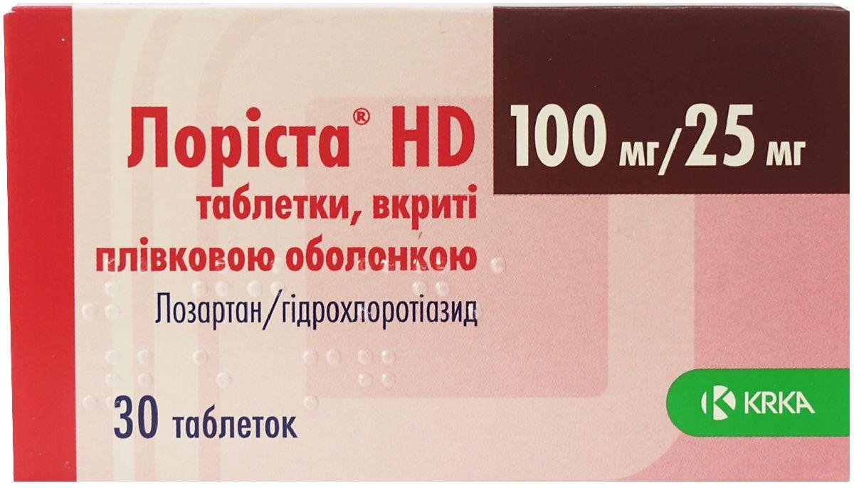 Лориста HD 100мг/25мг №30 таблетки_6006164a9502b.jpeg