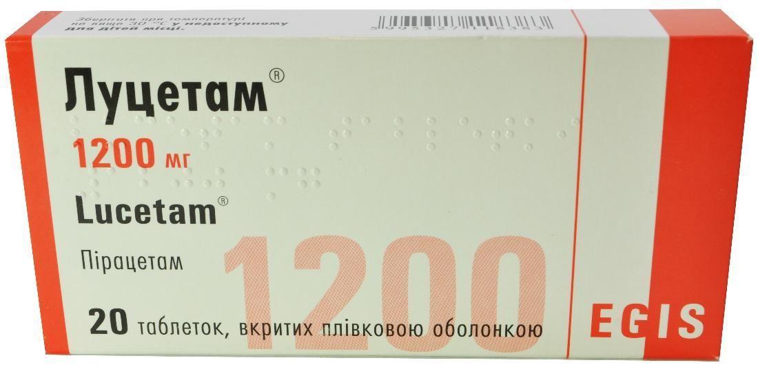 Луцетам таблетки 1200 мг N20_6005d41306a2b.jpeg
