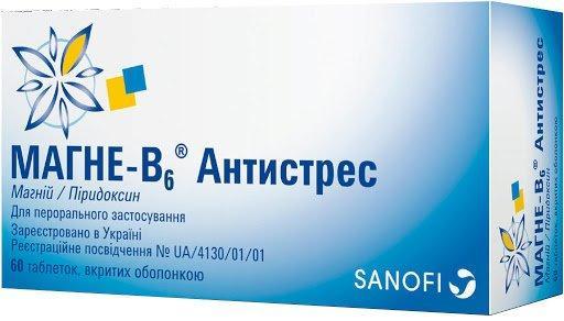 Магне-В6 Антистресс таблетки N60_6005dd47ea1d3.jpeg