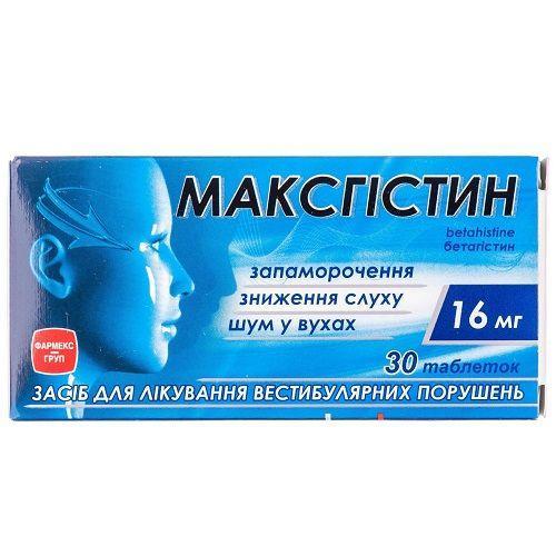 Максгистин 16 мг №30 таблетки_6005d58e6ad72.jpeg