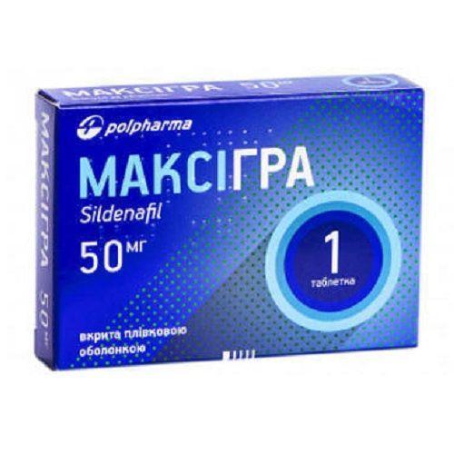 Максигра 50 мг №1 таблетки_600fd299baa63.jpeg