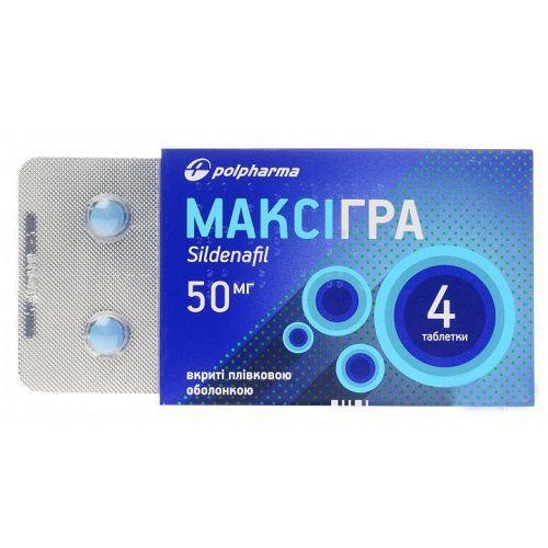 Максигра 50 мг №4 таблетки_600fd30ccf956.jpeg