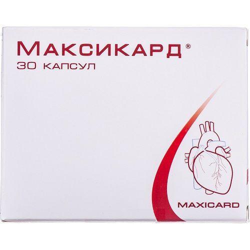 Максикард капсулы N30_60060c003a733.jpeg
