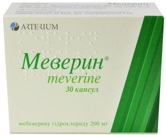 Меверин 200 мг N30 капсулы_6005c22c4239d.jpeg
