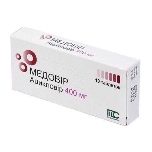 Медовир 400 мг №10 таблетки_60070df2140f4.jpeg
