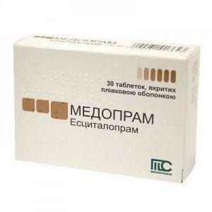 Медопрам 20 мг N30 таблетки_6005dd30b31cb.jpeg