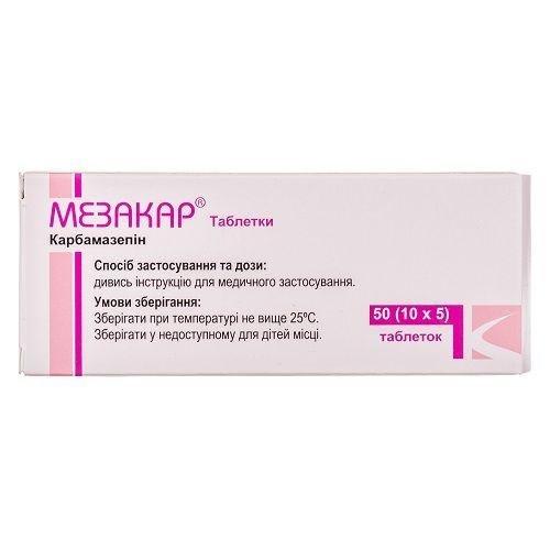 Мезакар 200 мг №50 таблетки_6005d6c0d131b.jpeg