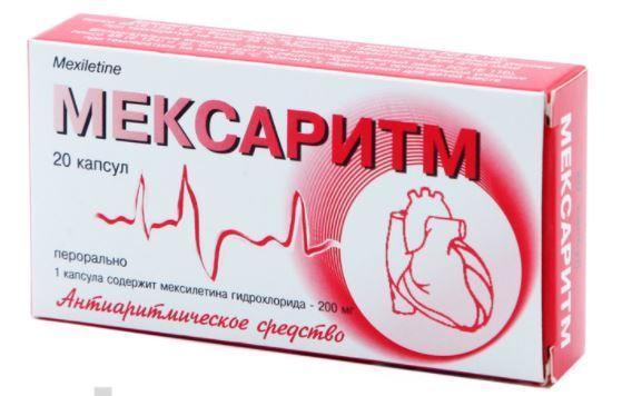 Мексаритм 200 мг №20 капсулы_60069bc5540a9.jpeg