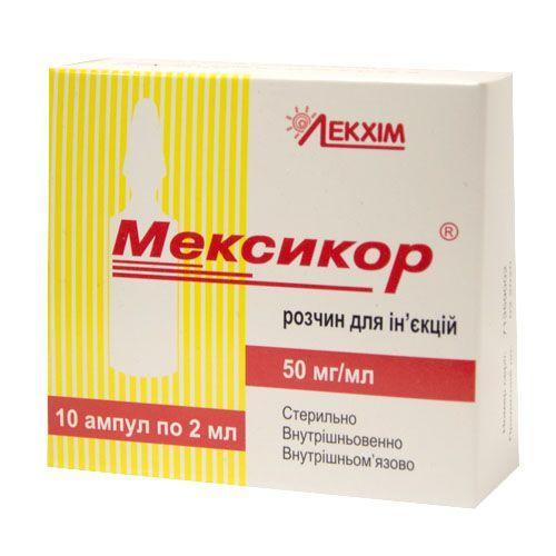 Мексикор 50 мг/мл 2 мл №10 раствор_6005d7b532569.jpeg