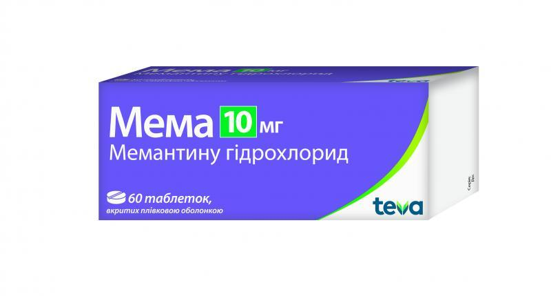 Мема 10 мг №60 таблетки_6005d582c05ef.jpeg