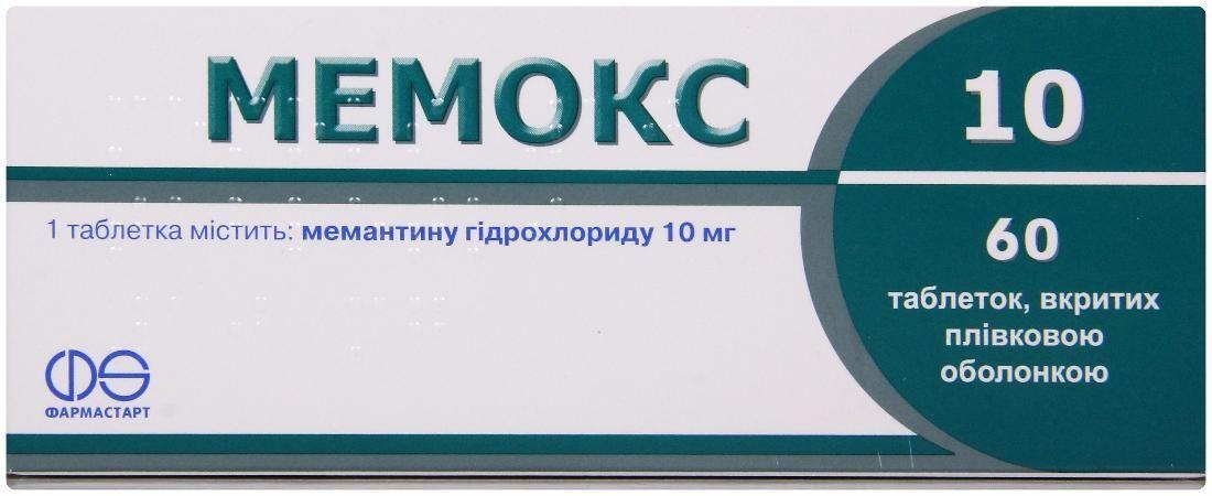 Мемокс 10 мг №60 таблетки_6005dc547956a.jpeg