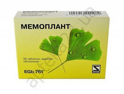 Мемоплант №20 таблетки_6005d366155b1.jpeg