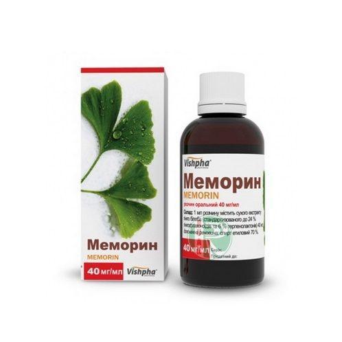 Меморин 40 мг/мл раствор_6005dc11be5f9.jpeg