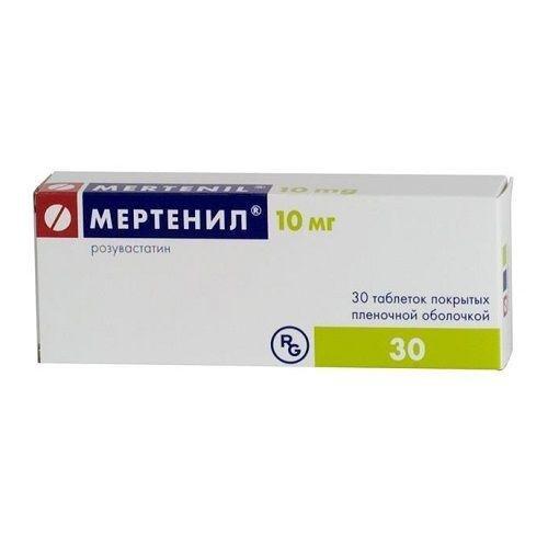Мертенил 10 мг №30 таблетки_60061b799621e.jpeg