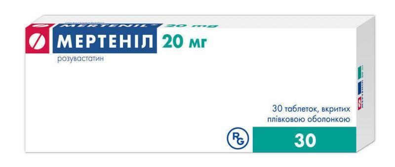 Мертенил 20 мг N30 таблетки_60060ecb14574.jpeg