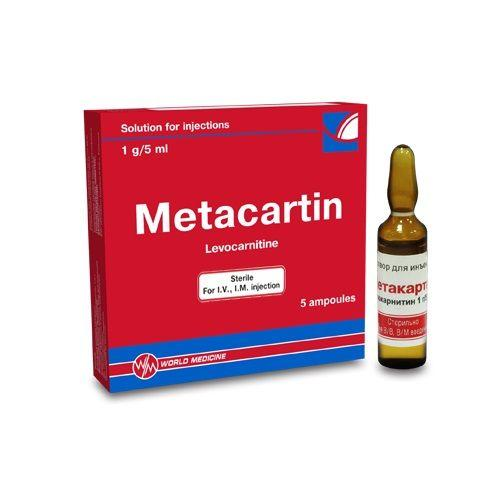 Метакартин 1 г 5 мл №5 раствор для инъекций_60069db34b3c6.jpeg