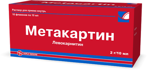 Метакартин раствор оральный 2 г/10 мл 10мл N10_600822ce7cbfe.png