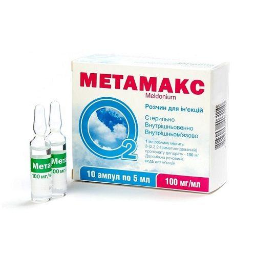 Метамакс 500 мг/5 мл №10 капсулы_600619cbac84a.jpeg
