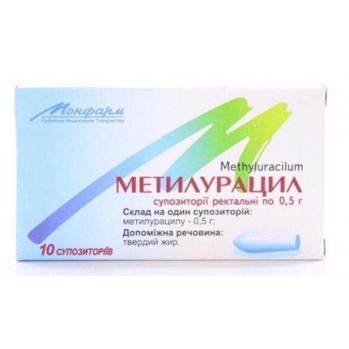 Метилурацил суппозитории ректальные 0.5 г N10_60069c59d896e.jpeg