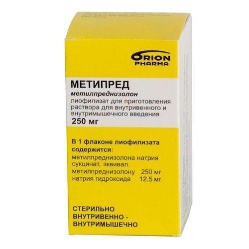 Метипред 250 мг №1 порошок_6007ebd44f7fa.jpeg