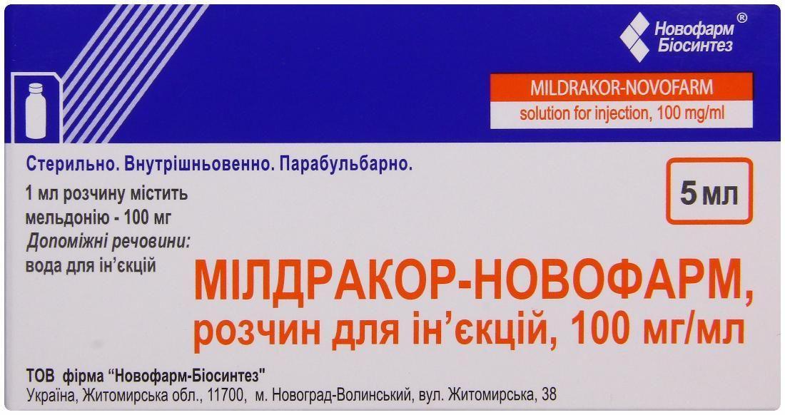 Милдракор-Новофарм 5 мл №10 раствор для инъекций_600616d5de875.jpeg