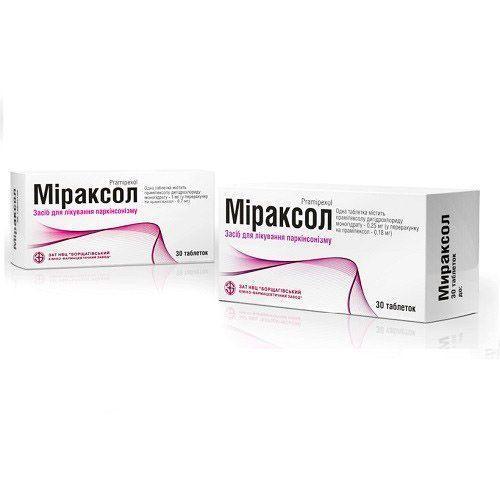 Мираксол 0.25 мг №30 таблетки_6005d6cbd8d70.jpeg
