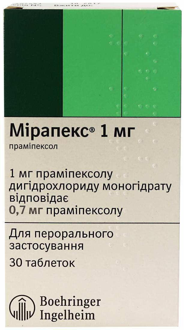 Мирапекс 1 мг №30 таблетки_6005d6c655cda.jpeg