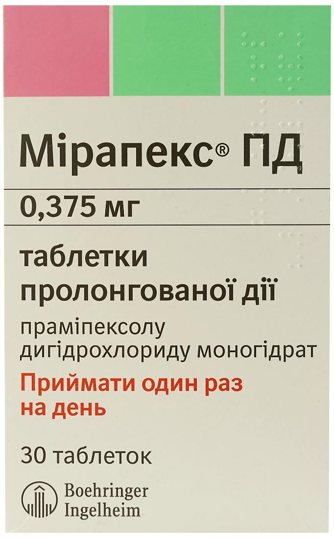 Мирапекс ПД 0.375 мг №30 таблетки_6005d465073d5.jpeg