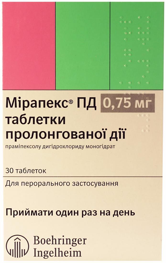 Мирапекс ПД  0.75 мг №30 таблетки_6005d87d4bd95.jpeg