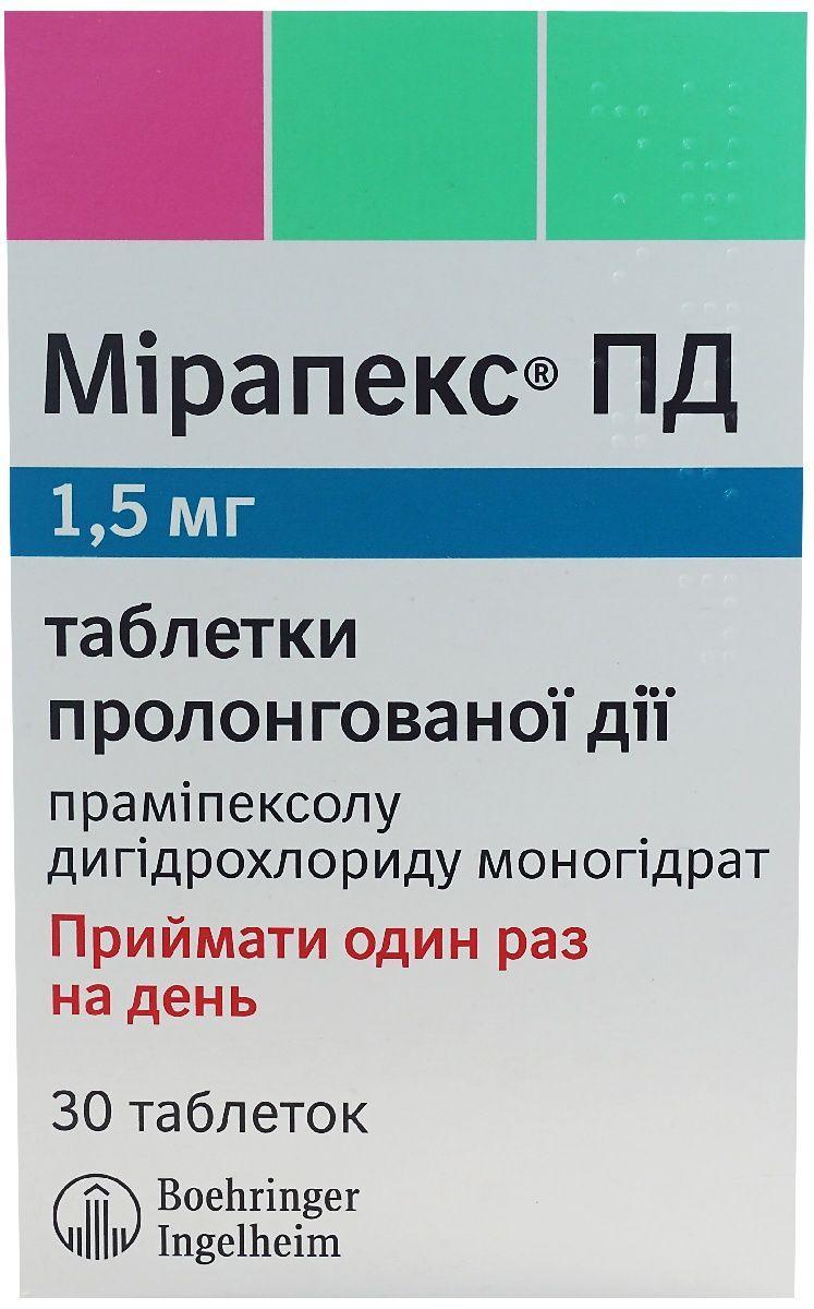 Мирапекс ПД 1.5 мг N30 таблетки_6005d9af5d0b3.jpeg